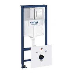 Grohe Rapid SL 4 dans une série de WC (38827000)