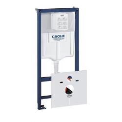 Rapid SL pour WC (38539001)